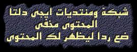 أهداف مباراة الزمالك x الأتحاد في الأسبوع الـــ 13 من الدوري المصري 2010 - 2011 Coolte13