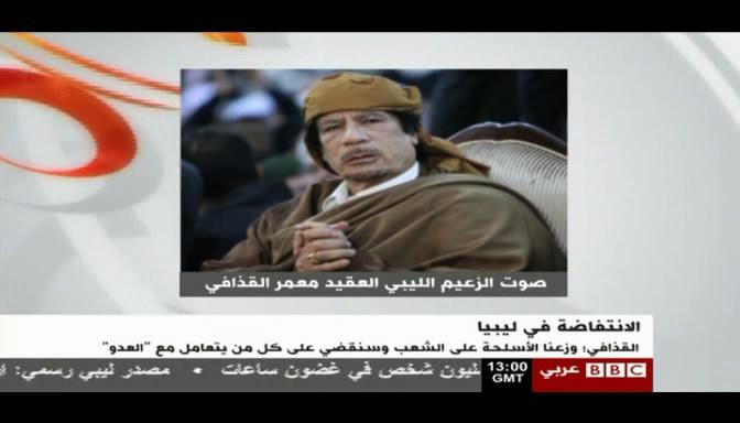 القذافي وزعنا الاسلحه علي الشعب وسنقضي علي كل من يتعامل مع العدو Snapsh26
