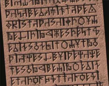 Артефакты и исторические памятники - Страница 5 02_kor10