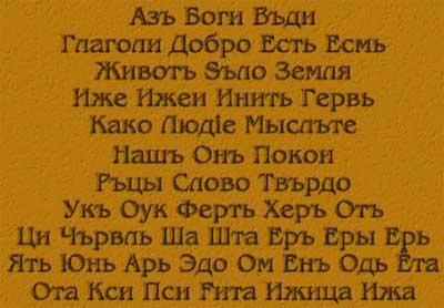 Артефакты и исторические памятники - Страница 5 04_ukv10