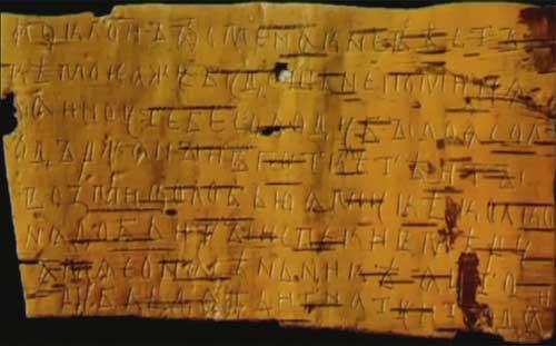 Артефакты и исторические памятники - Страница 5 06_che11