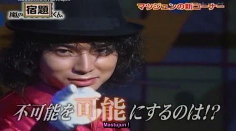 Arashi no shukudai  123 - [2009.02.23] [Non style] Matsuj10