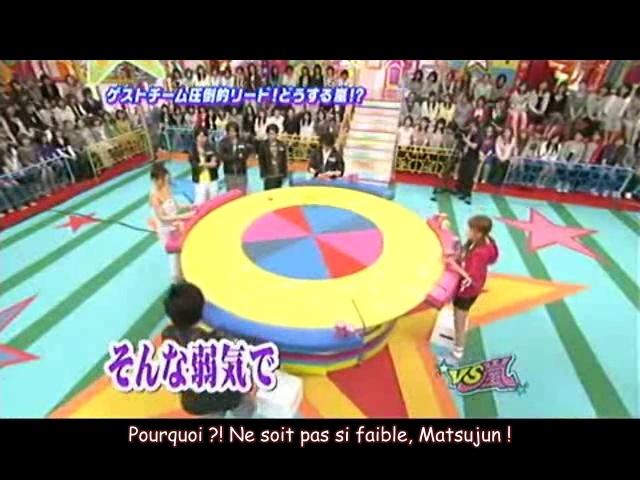 Vs Arashi 15 - Satoda Mai / Yasuda Misako [2008.07.19] Vlcsna13