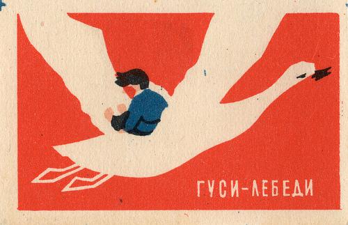 Une boite d'allumette russe et un conte inconnu 41882512