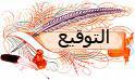 حول صــــورك الى لوحات فنية مرســــــــــومة بالقلم 125