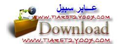 حصرياً - عملاق الحمايه AVG 2011 10.0.1170 Build 3265 في نسختيه الـ Internet Security والـ Anti-Virus وللنواتين الـ 32 والـ 64 وعلى أكثر من سيرفر 14387810