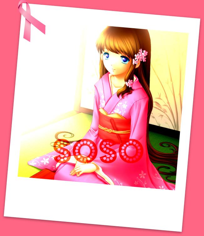 فتاة الشينوبي 851d1310