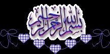 احـــســـاس رســـام Oouuo11