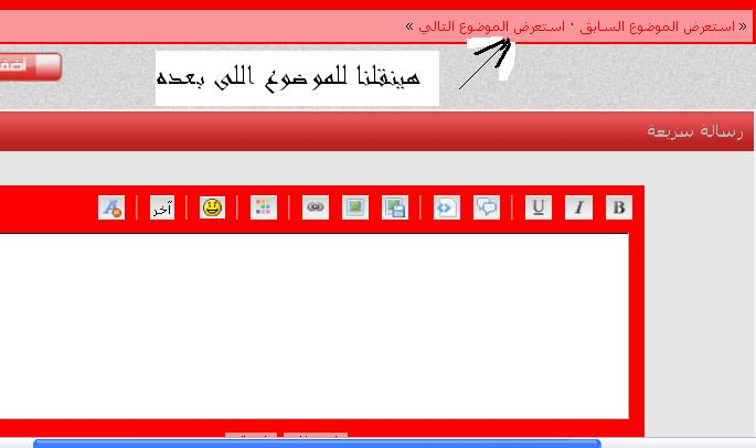اسهل طريقة لقراءة جميع مواضيع المنتدى Ouuu_o11
