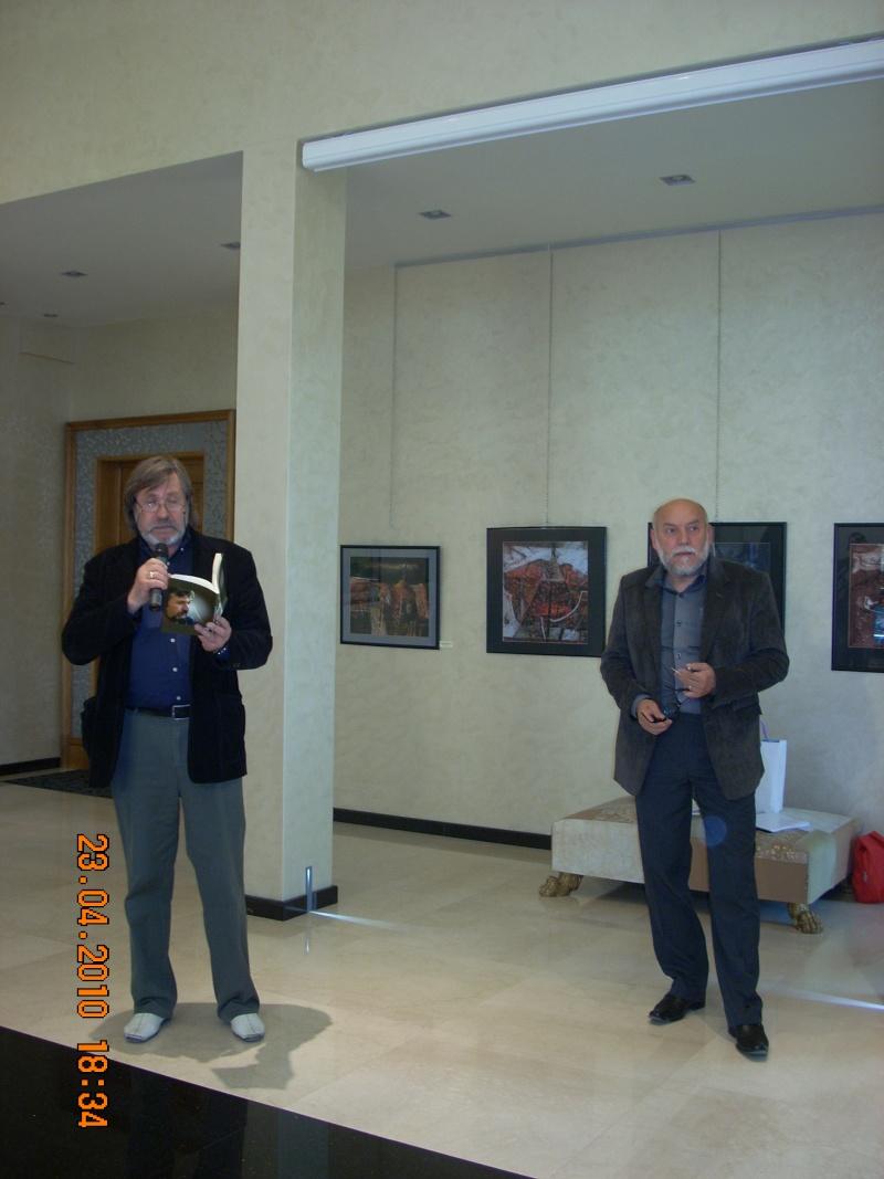 Zilele revistei CONVORBIRI LITERARE Bojdeu22