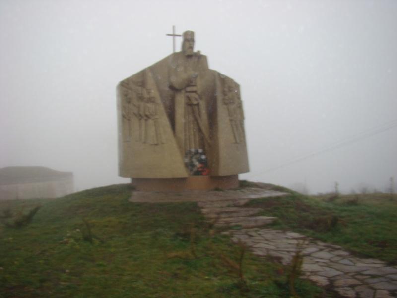 Cetatea Hotinului  Cerna122