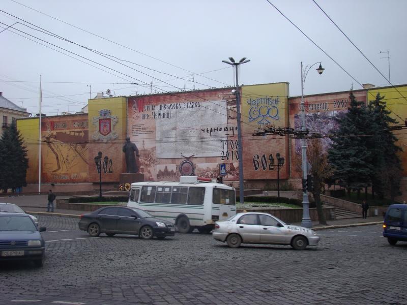 Cernăuţi sau Mica Vienă Cernau29