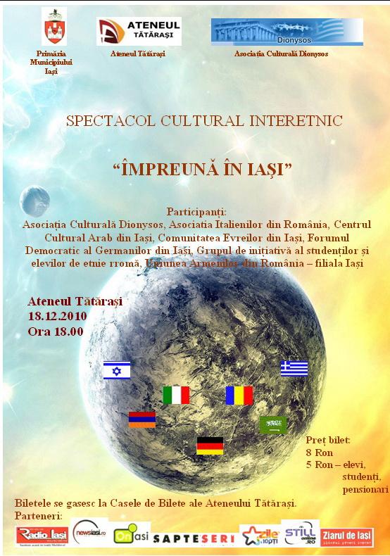 """""""Împreună în Iași""""-spectacolul  interetnic -18 Decembrie 2010,  Clip_171"""