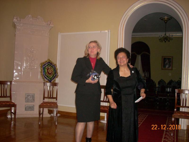 Noaptea de Cristal -Muzeul Unirii Iasi -22 decembrie 2011 Muzeul30