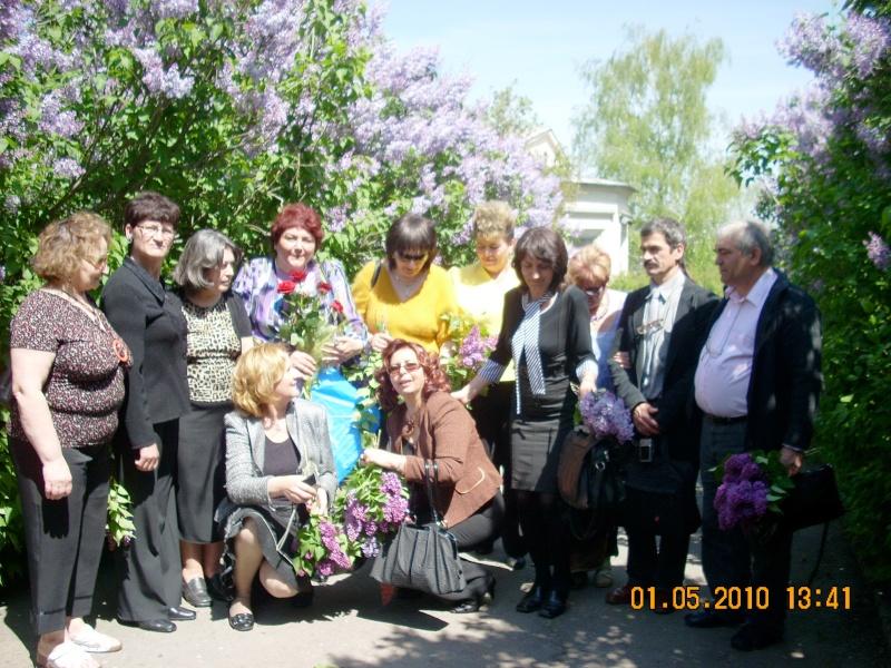 SĂRBĂTOAREA LILIACULUI la IAŞI -01 MAI 2010 Sarbat40