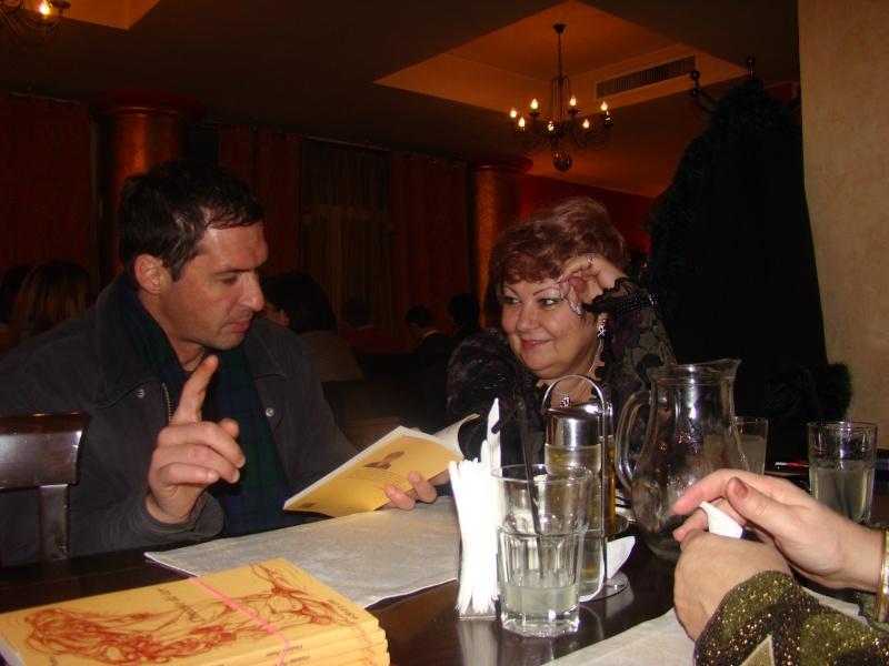 """11 Decembrie 2010- Sedinta a VIII-a a Cenaclului U.P.-Lansare de carte """"Dincolo de cer""""-Violetta Petre Seara_23"""