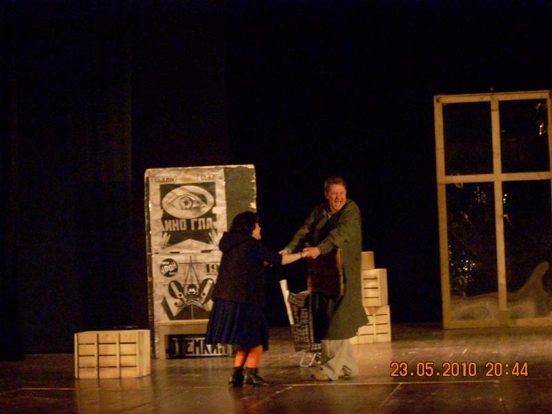 EUROART- Festival de teatru -Editia 2010-Iasi Teatru81