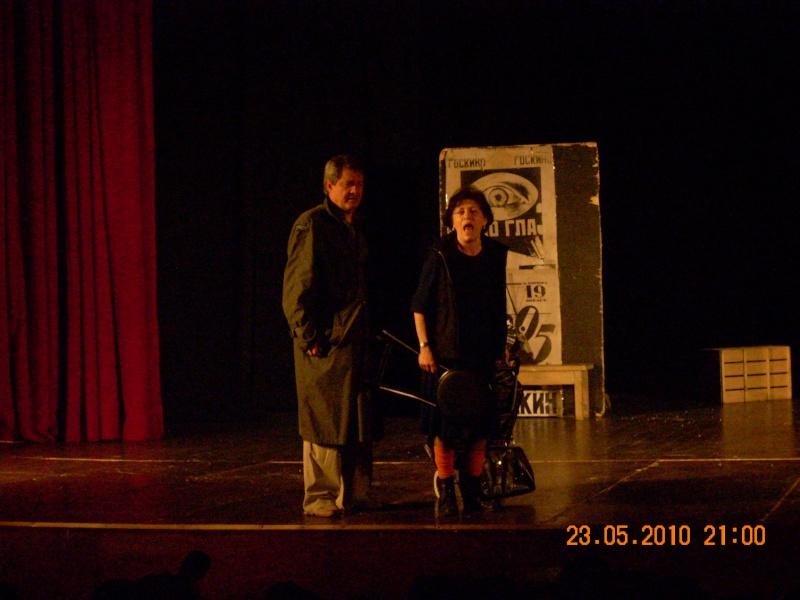 EUROART- Festival de teatru -Editia 2010-Iasi Teatru82