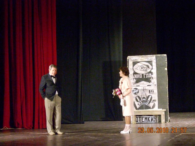 EUROART- Festival de teatru -Editia 2010-Iasi Teatru84