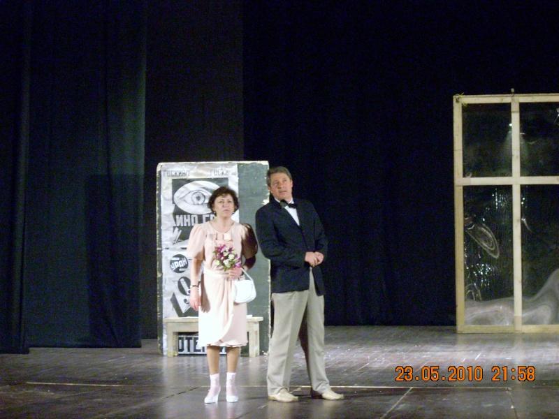 EUROART- Festival de teatru -Editia 2010-Iasi Teatru85