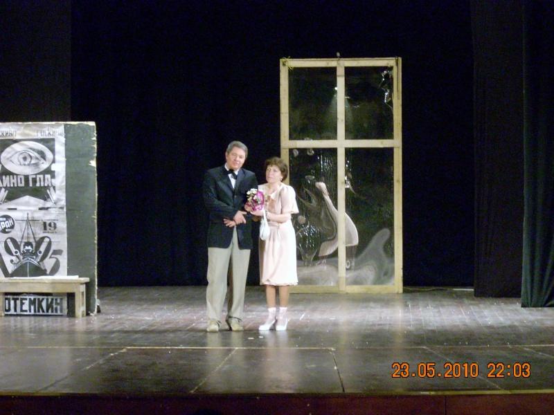 EUROART- Festival de teatru -Editia 2010-Iasi Teatru86