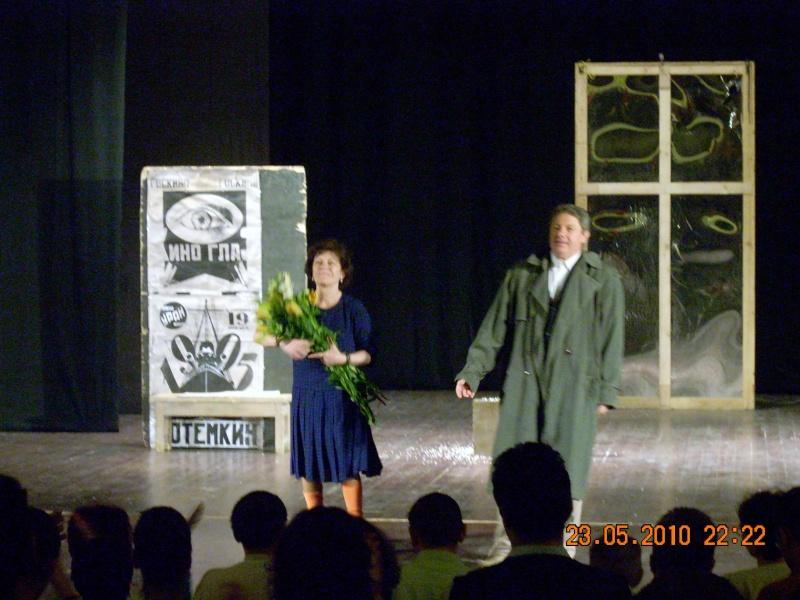 EUROART- Festival de teatru -Editia 2010-Iasi Teatru88