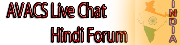 AVACS Hindi Forum