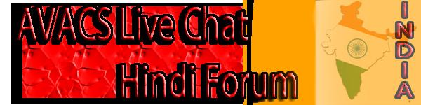 AVACS Hindi Forum