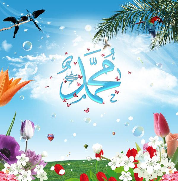 Dhe Ne (Muhamed) ta ngritëm lartë famën tënde Muhamm11
