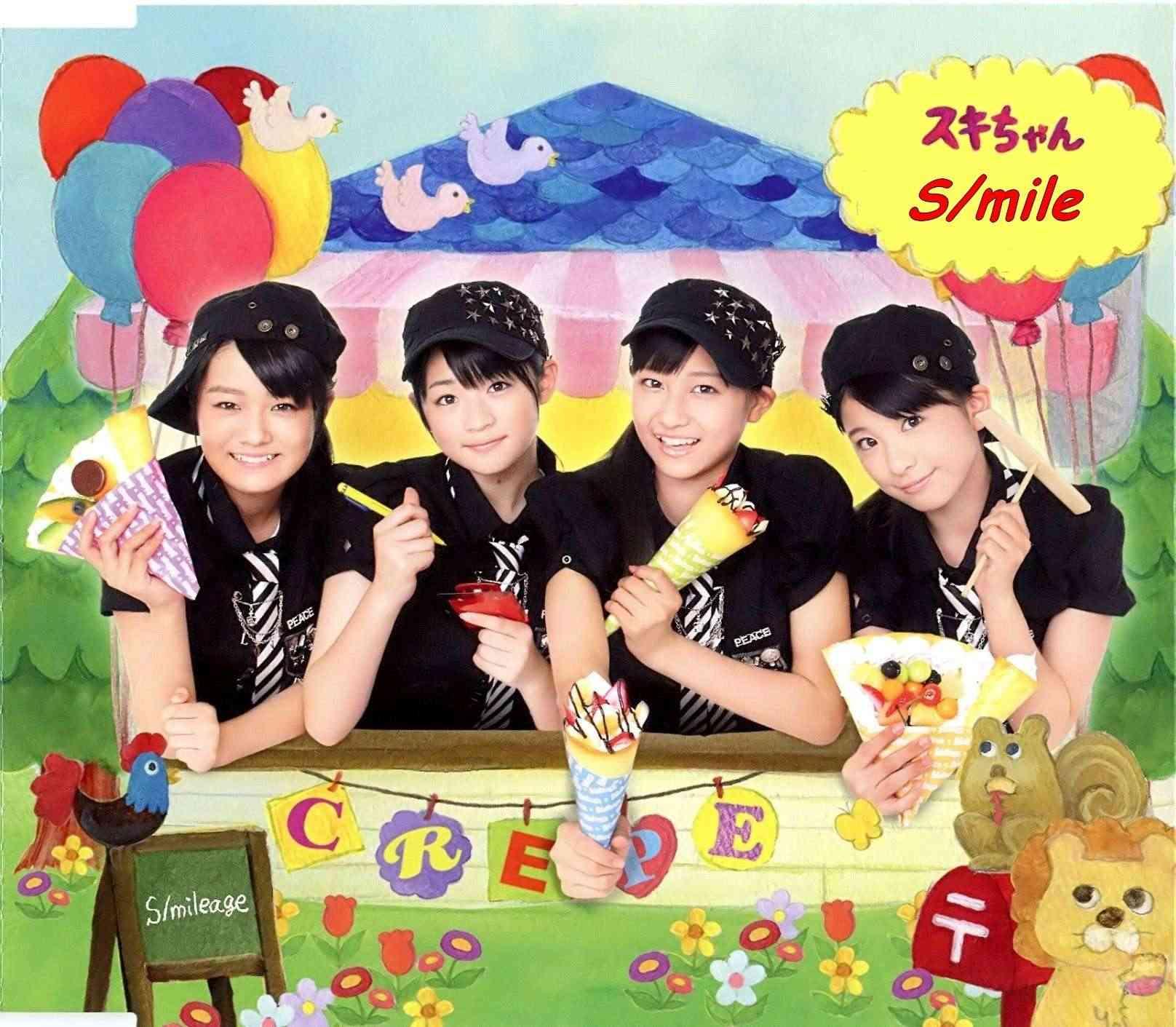 1er single Suki-chan Suki-c10