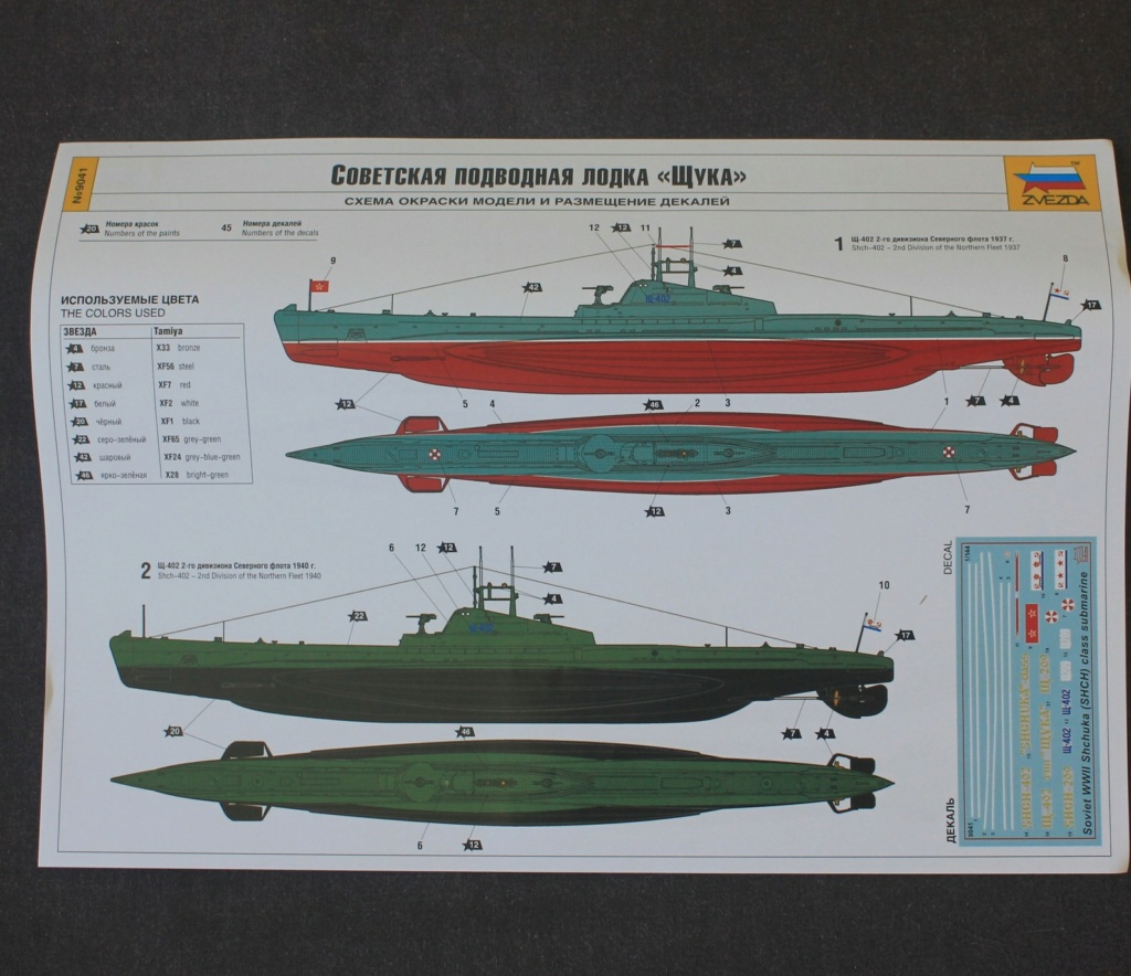 Ouvre-boite  Sous Marin  SHCHUKA class X    ( ZVEDA   1/144) Img_6451