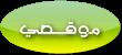 http://mounali.deviantart.com/