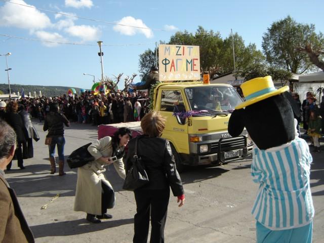 Καρναβάλι 2011 Dsc03711
