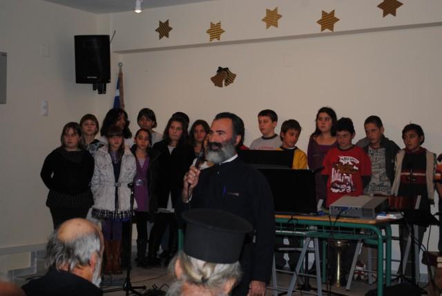 Εκδήλωση Δημοτικού Σχολείου Κάμπου. Dsc_0613