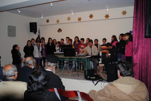 Εκδήλωση Δημοτικού Σχολείου Κάμπου. Dsc_0614