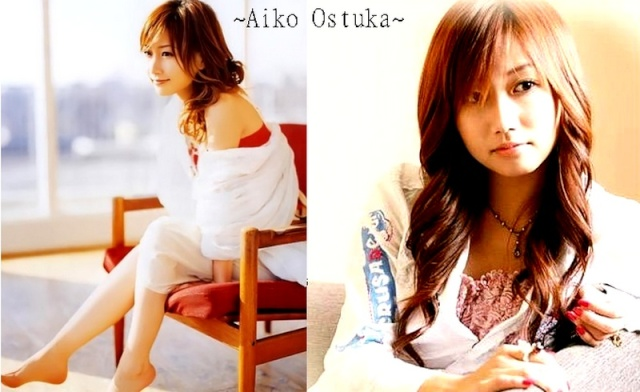 Tu veux un portable ? Aiko_s11