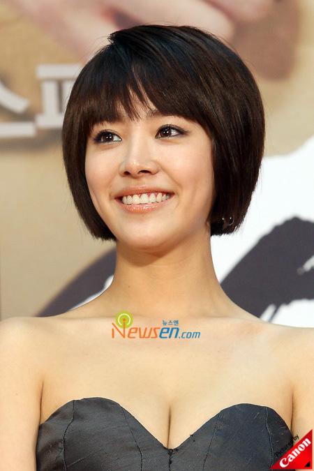 Qui est cette actrice ?? - Page 2 Han-ji10