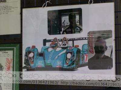 le sport auto  et l'art 45674711