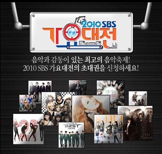 [A] Regarder en direct  les Gayo daejun du 29 au 31 Decembre 2010  57510