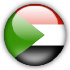 السودان الحبيبة