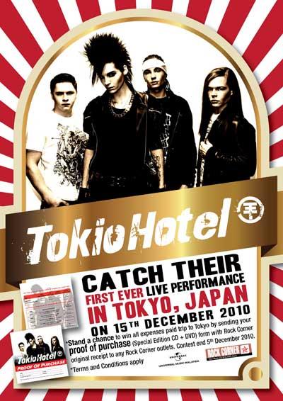 """TH in Tokyo"" contest winner decided! Tokio-11"