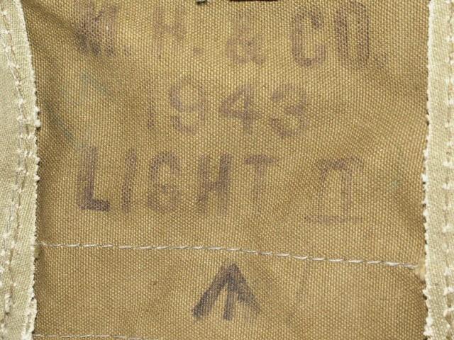 Light Gas Mask Pouch Question Pict0022
