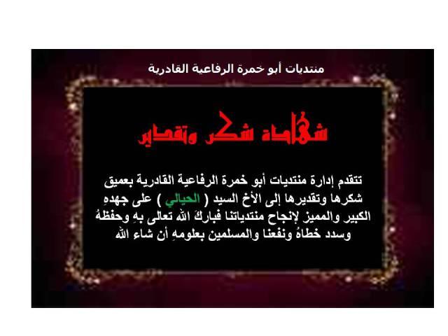 الصحابي الذي أسماه سيدنا الرسول صلى الله عليه وسلم حبيبي 2222010