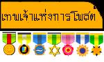 ระดับยศในเว็บครับ(อัพเดท) Untitl21