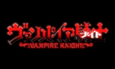 Vampire Knight / Guilty Vampir10