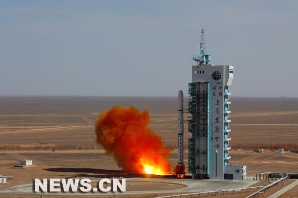 CZ-4C (Yaogan-9) - JSLC - 5.3.2010 13198710
