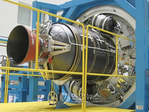 KSLV-1 (STSAT-2B) - 10.6.2010 [Echec] 20100510