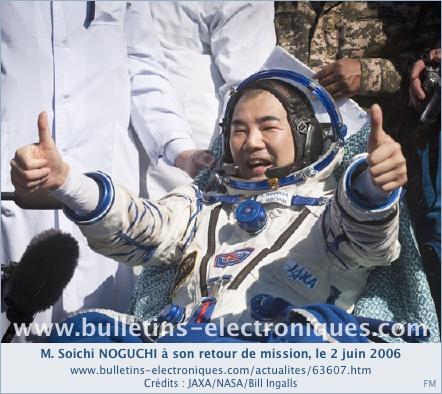 Japon : annonce d'un mission longue durée pour Soichi Noguchi en 2009 - Page 2 63607_10