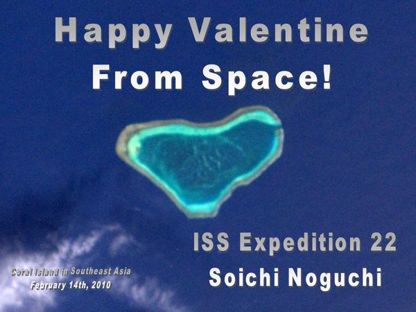 Japon : annonce d'un mission longue durée pour Soichi Noguchi en 2009 65685510