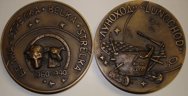 Il y a cinquante ans : Les chiens Belka et Strelka Medal-10